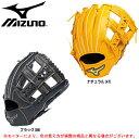 MIZUNO(ミズノ)ソフト用グラブ フィールドグリスター MC(1AJGS12700)(ソフトボール/グローブ/オールラウンド用/一般用)