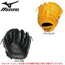 MIZUNO(ミズノ)ソフト用グラブ フィールドグリスター OFX(1AJGS13720)(ソフトボール/グローブ/オールラウンド用/一般用)