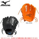 MIZUNO(ミズノ)少年用ソフトグラブ プロモデル ICHIROモデル(1AJGS14930)(ソフトボール/グローブ/外野手用/子供用/ジュニア/キッズ)