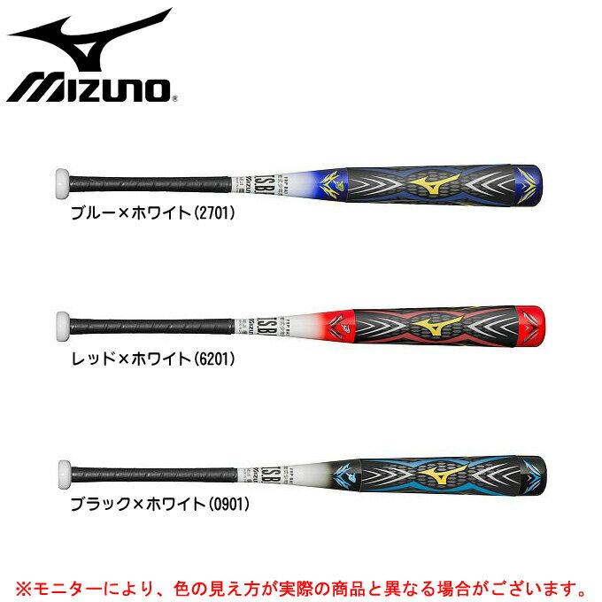 MIZUNO(ミズノ)少年軟式用 ビヨンドマックス オーバル(1CJBY118)(野球/ベースボール/カーボンバット/トップバランス/FRP製/BEYOND MAX/子供用/ジュニア用)