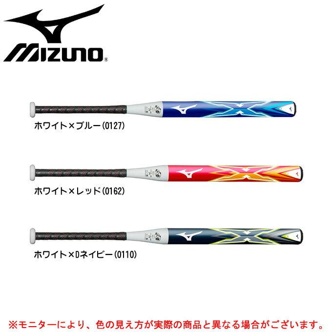 MIZUNO(ミズノ)ソフト1・2号用カーボンバット エックス(1CJFS606)(ソフトボール/1号・2号ゴムボール用/FRP製/バット/少年用/ジュニア用)