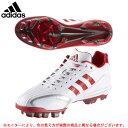 adidas(アディダス)アディピュアT3 LOW(AQ8227)(野球/ベースボール/ソフトボール/スパイク/ポイントスパイク/ポイント固定式/大人用/一般用)