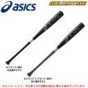 ASICS(アシックス)ゴールドステージ 硬式用木製バット スピードテックSC(BB16P2)(野球/ベースボール/メイプル/トレーニングバット/一般用)