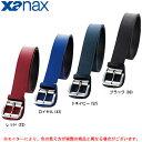 Xanax(ザナックス)野球用ベルト(BB30)(野球/ベースボール/ソフトボール/一般用)