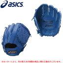 ASICS(アシックス)少年軟式用グラブ プロフェッショナルスタイル 投手用 大谷選手モデル(BGJEPR)(野球/ベースボール/グローブ/少年野球/子供用/ジュニア)