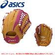 ASICS(アシックス)ソフト用グラブ ビッドシャイン 外野手用(BGS5XU)(ソフトボール/グローブ/一般用)
