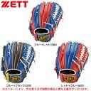 ZETT(ゼット)女子ソフトボール用グラブ リアライズ(BS...