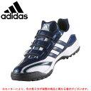 adidas(アディダス)アディピュアTR(F37770)(...