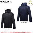 DESCENTE(デサント)大谷コレクション エアーブロックシャツ(フード付き)(PJ324)(大谷翔平着用モデル/野球/ベースボール/ソフトボール/トレーニン...