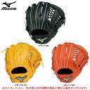 MIZUNO(ミズノ)セレクトナイン 少年軟式 オールラウンド用(1AJGY16640)(少年野球/ベースボール/グラブ/グローブ/子供用/ジュニア/..