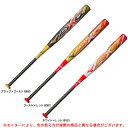 MIZUNO(ミズノ)ソフト3号ゴムボール用バット ソフトボールバット AX4(1CJFS309)(