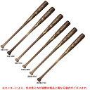 MIZUNO(ミズノ)硬式用木製バット ミズノプロ ロイヤルエクストラ メイプル(1CJWH17300)(mizuno pro/野球/ベースボール/木製バット/硬式野球/一般用)
