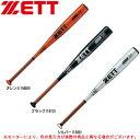 ZETT(ゼット)少年軟式用金属バット ゴーダD1 GODA-D1(BAT778)(野球/ベースボール/軟式バット/少年野球/子供用/ジュニア)