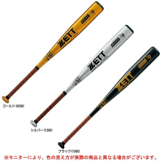 ZETT(ゼット)少年軟式用金属バットGODA-Z9(BAT779)(野球/ベースボール/軟式バット