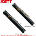 ZETT(ゼット)バットケース 2本入(BC289)(野球/ベースボール/ソフトボール/バットバッグ/かばん/鞄)