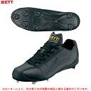 ZETT(ゼット)ウイニングロード(BSR2296)(野球/ベースボール/ソフトボール/スパイク/金属/金具埋込み式/3E相当/一般用)