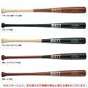 ショッピング高校野球 ZETT(ゼット)硬式木製バット EXCELLENT BALANCE エクセレントバランス(BWT171)(野球/ベースボール/合竹/ラミーバット/高校野球/一般用)