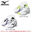 MIZUNO(ミズノ)ウエーブリアルBB5(W1GA1400)(バスケットボール/バスケ/バッシュ/...