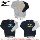 MIZUNO(ミズノ)Jr スウェット シャツ(32JC4961)(スポーツ/トレーナー/トレーニング/長袖/カジュアル/子供用/ジュニア/キッズ)