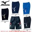 MIZUNO(ミズノ)Jr ウォームアップハーフパンツ(32JD4411)(スポーツ/ジャージ/トレーニング/吸汗速乾/短パン/女性用/レディース/2014年)