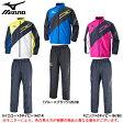 MIZUNO(ミズノ)クロスティックウォーマー 上下セット(32JE5932/32JF5932)(スポーツ/トレーニング/ジャケット/パンツ/子供用/ジュニア/キッズ)