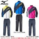 MIZUNO(ミズノ)クロスティックウォーマー 上下セット(32JE5932/32JF5932)(ウインドブレーカー/スポーツ/トレーニング/ジャケット/パンツ/子供用/ジュニア/キッズ)