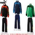 PUMA(プーマ)ジュニア トレーニング ジャケット パンツ 上下セット(833488/833489)(スポーツ/トレーニング/ジャージ/子供用/ジュニア/キッズ)