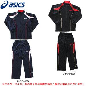 アシックス トレーニングジャージ スポーツ トレーニング ジャケット ジュニア
