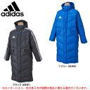 adidas(アディダス)KIDS SHADOW ロングパデッドコート(LOU02)(サッカー/フットボール/フットサル/スポーツ/トレーニング/子供用/ジュニ...