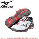 MIZUNO(ミズノ)ウエーブエクシードHS3(61GA1413)(テニス/テニスシューズ/オールコート/3E相当/一般用)