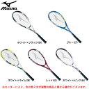 MIZUNO(ミズノ)テクニクス200(63JTN675)(軟式テニス/ソフトテニス/ラケット/ガット張り上げ/フルケース付き)
