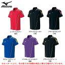 MIZUNO(ミズノ)ゲームシャツ(68HB012)(卓球/スポーツ/ポロシャツ/半袖/男女兼用/ユニセックス)