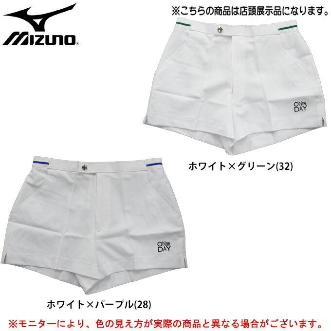店頭展示訳あり商品MIZUNO(ミズノ)テニスショートパンツ(56RM120)(テニス/スポーツ/パ