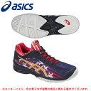 ASICS(アシックス)COURT FF L.E. NYC(E714N)(テニス/オールコート用/テニスシュ