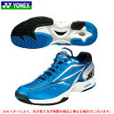 YONEX(ヨネックス)パワークッションエアラスGC(SHTAGC)(テニス/オムニ・クレーコート用/テニスシューズ/靴/男性用/メンズ)