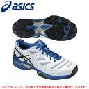 ASICS(アシックス)プレステージライト OCワイド(TLL755)(テニス/オムニ・クレーコート用/テニスシューズ/一般用/ユニセックス)