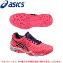 ASICS(アシックス)LADY GEL-RESOLUTION 7(TLL785)(テニス/オールコート用/テニスシューズ/女性用/レディース)