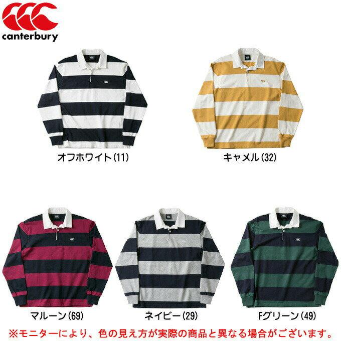Canterbury(カンタベリー)STRIPE RUGBY JERSEY(RA48561)(ラグビー/ウェア/長袖/ポロシャツ/ラガーシャツ/ジャージー/綿100%/ロングスリーブ/男性用/メンズ)
