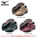 MIZUNO(ミズノ)W's ウォーキングシューズ(5KL351)(アウトドア/トラベルシューズ/ワイドラスト/EEE相当/幅広/シューズ/靴/女性用/レディース)