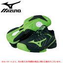 MIZUNO(ミズノ)ウエーブインテンスツアー(61GA1400)(テニス/テニスシューズ/オールコート/軽量/一般用)