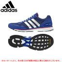 adidas(アディダス)adizero Japan boost 3(AQ2430)(ランニング/ジョギング/ランニングシューズ/スポーツ/トレーニング/シュー...