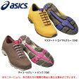 ASICS(アシックス)BC WALKER SHAPE 336(TDW336)(ウォーキングシューズ/ウォーキング/シェイプアップ効果/エクササイズ効果/スニーカー/シューズ/靴/女性用/レディース)