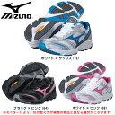 [特価]【43%OFF】MIZUNO(ミズノ)マキシマイザー 15(W)(8KA331)(ランニングシューズ/MAXIMIZER 15/運動靴/スニーカー/靴/女性用/レディース)