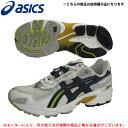 【店頭展示訳あり商品】ASICS(アシックス)ランニングシューズGT-2060 NY(W)(TJG3