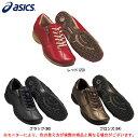 ASICS(アシックス)レディース タウンウォーカー トリップ405(TDW405)(ウォーキングシューズ/3E/ワイド/歩行/運動靴/靴/シューズ/女性..