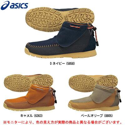 ASICS(アシックス)SUNOTORELike2(TFS283)(ウインターシューズ/雪上/はっ水/男性用/メンズ)
