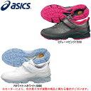 ASICS(アシックス)ACTIVATOR L(TGW103)(スポーツ/パークゴルフ/ゴルフシューズ/靴/軽量/幅広/防水/女性用/レディース)