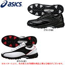 ASICS(アシックス)SHOT&WALK PM(TGW200)(スポーツ/パークゴルフ/ゴルフシューズ/靴/軽量/撥水/男性用/メンズ)