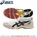 ASICS(アシックス)ターサージャパン v-A(TJR075)(陸上/レーシング/ランニング/マラソン/シューズ/靴/一般用)