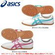 ASICS(アシックス)太極拳シューズ ウーシュー WU(TOW013)(スポーツ/武術/トレーニング/拳法/一般用)